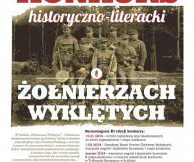 Plakat Konkurs o ŻW - 2014 w4 ostatnia - mały